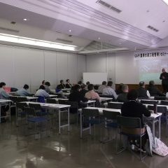 GAP(農業生産工程管理)セミナーを開催しました。