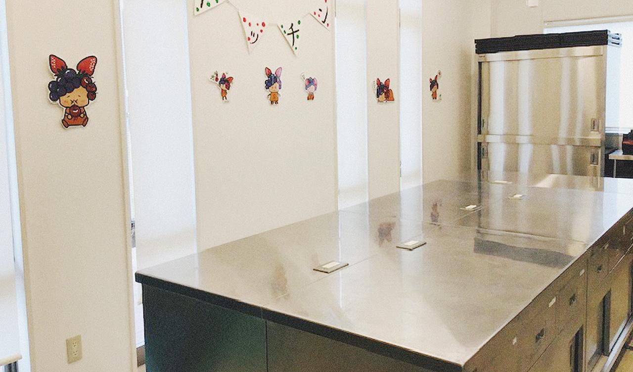 加工体験室 あらはまキッチン